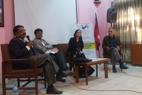 Panel Discussion On Contemporary Agenda of Human Rights