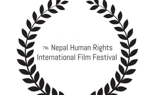 Film submission 2019